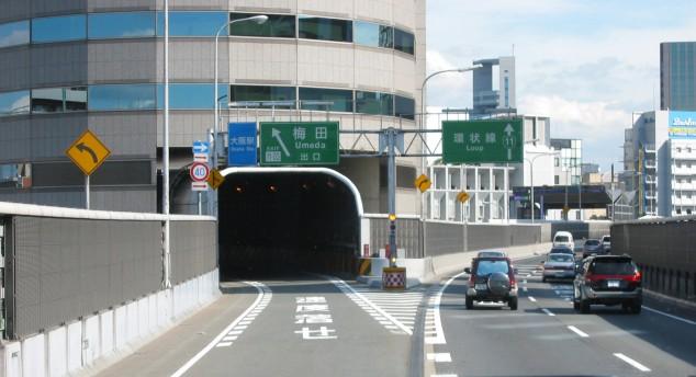 Inilah Jalan Tol Antar Gedung Di Jepang