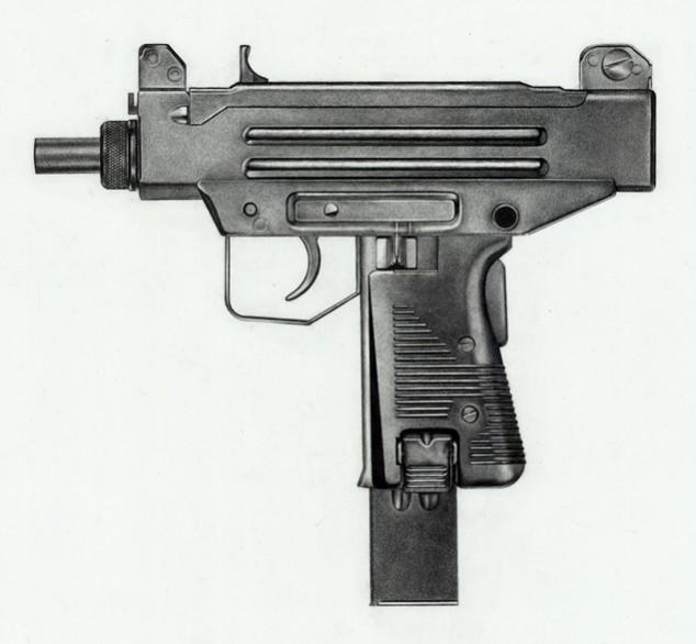 Gun Pencil Drawings Machine Gun...1600 x 811
